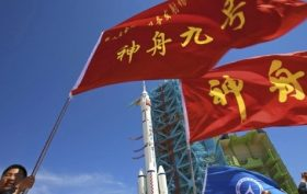 China_in_Space
